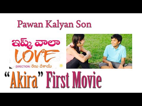 Pawan Kalyan Son Akira First Movie Look - Ishq Wala Love ||Renu Desai