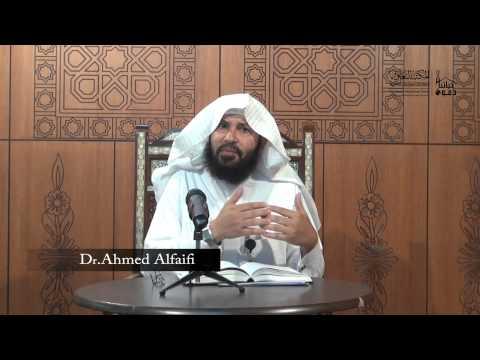 Tafsir Surah AnNazi`at-1