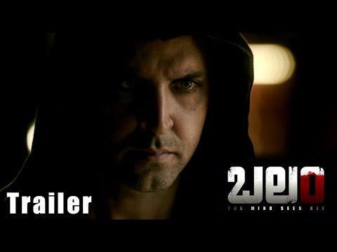 Hrithik Roshan's 'Balam' theatrical trailer || Yami Gautam || Kaabil