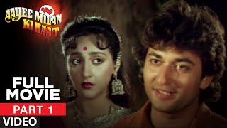 Video Aayee Milan Ki Raat Movie | Avinash Wadhawan, Shaheen | Part - 1/5 MP3, 3GP, MP4, WEBM, AVI, FLV September 2019