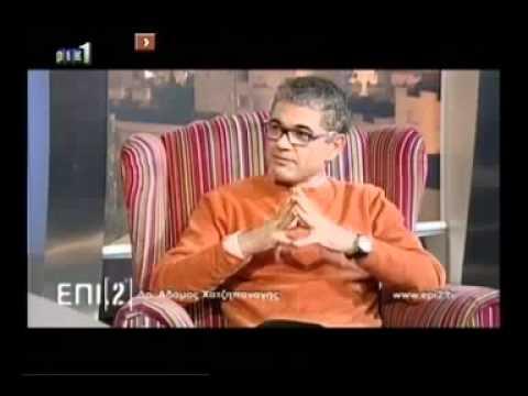Αδάμος Χατζηπαναγής - Συνέντευξη