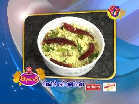 Mamidi-Aava-Pulihora--మామిడి-ఆవ-పులిహోర