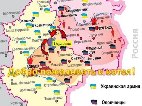 Срочно! ВСУ попали в очередной котел на Донбассе.