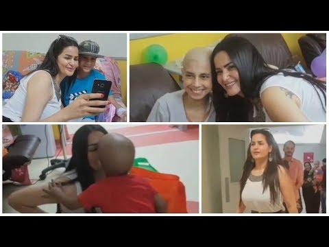 سما المصري تزور مستشفى «٥٧٣٥٧» وتلتقط «السيلفي» مع الأطفال