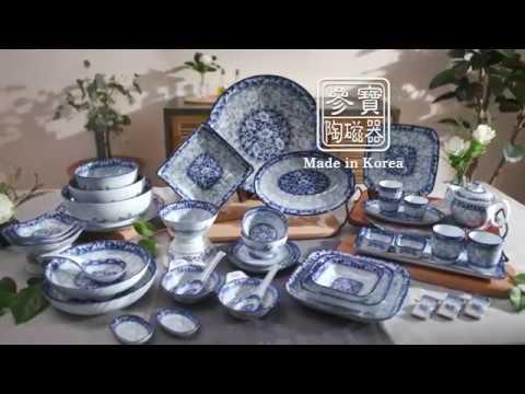 Sản xuất sứ Sambo Hàn Quốc.