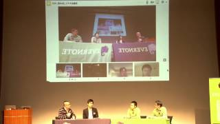 Evernote(Japan)井上健様、積田英明様 ChatWork株式会社 堀江裕隆様 パネルディスカッション【第84回D2K】 131125