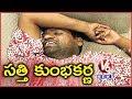 Bithiri Sathi On Scientists Research Report : Lose Sleep As We Grow Older | Teenmaar News | V6 News