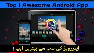 Top 1 Awesome Android App Gift 4 You Hi YouTube I'am Abuhuraira MeharTop Hello Everyone welcome to My Top 1 Free Android App, 4.6 Retting 10 Million Downloads,Change your smartphone pics and make them look like they were shot on a Canon or Nikon. Photoshop your travel pictures, enhance landscape images, and create a professional quality artwork from an ordinary photograph.Our quick photo editing app combines a feature-rich photo editor with a richly creative collage maker that lets you adjust RGB with a visual histogram. Change white balance or saturation, or apply photo effects and adjustments to an entire image or specific regions. Use photo filters with just one touch to apply lens flare effects or create light leaked photos. PhotoDirector App gives you an array of tools to turn your everyday pics into spectacular National Geographic style artwork.All the best features you need to enhance and adjust images in one app:DOWNLOAD HERE :OR FROM PLAYSTOREAPP LINK : https://play.google.com/store/apps/details?id=com.cyberlink.photodirector&hl=en=======================================================►►#3 Playlists►► Click Here To SUBSCRIBE Gift 4 You For More Videos : https://www.youtube.com/channel/UCKlybU4QupBqi-V_6zSYClg►How to Android Mobile Screen mirror with ip address on pc and all browser,without data cable G4U(★Easily✔)https://youtu.be/Lx04CGG-KwA►How to Download WhatsApp App For PC - Use WhatsApp On PC Without Number - All Windows Gift 4 You(★Easily✔)https://youtu.be/2IPYwBE1GMY►Share Your Mobile Internet connection To PC & Laptop and any Device,Without Data Cable and Software(★Easily✔)https://youtu.be/LyfFXW8FEd8►How to Change Custom URL Your YouTube Channel,New Options to Change your YouTube Channel URL 2017(★Easily✔)https://youtu.be/JnTqwzmKC_E►How To auto Photo Background Change In One Click on Android Mobile Without Green Screen Gift 4 You(★Easily✔)https://youtu.be/ZaEbbHs4HC0►►Twitter : https://twitter.com/Gift4Youmehar►►Google+ : https://plus.google.com/u