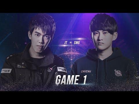 JTeam vs SMG [Chung Kết][Ván 1] - Garena Liên Quân Mobile - Thời lượng: 57:08.