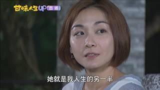 image of 【1080P】甘味人生 315【全】