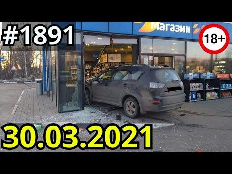 Новая подборка ДТП и аварий от канала Дорожные войны за 30.03.2021
