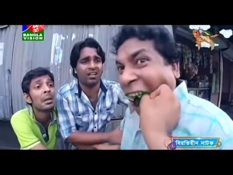 Best Comedy Bangla Natok  সেই রকম পানখোর by Mosharraf Karim