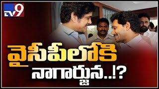 Tollywood actor Akkineni Nagarjuna meets YS Jagan - TV9