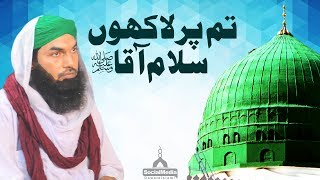 Video Naat | Salam | Tum Par Lakhon Salam Aqa | Madani Channel MP3, 3GP, MP4, WEBM, AVI, FLV September 2018