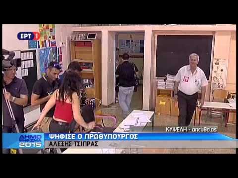 Αλ. Τσίπρας: Να ζήσουμε με αξιοπρέπεια στην Ευρώπη