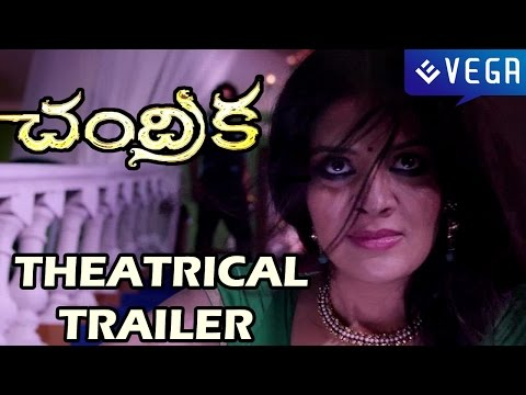 Chandrika Trailer - Kamna Jethmalani - Latest Telugu Movie Trailer in HD