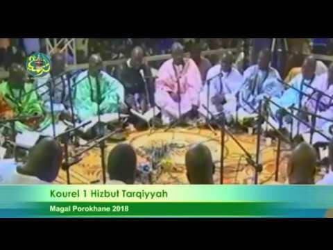 FUZTI ( Fusti bi Sarfil hassanati ) Porokhane 2018 kourel 1 Hisbu Tarkhiyya en direct