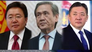 Монгол Ардын Хувьсгалт Нам Н.Энхбаяр