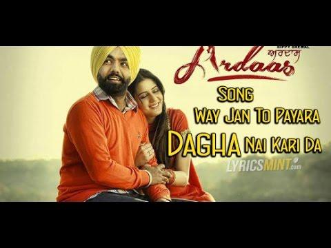 Jaan Ton Pyara  Happy Raikoti  Ardaas  Releasing on 11th March