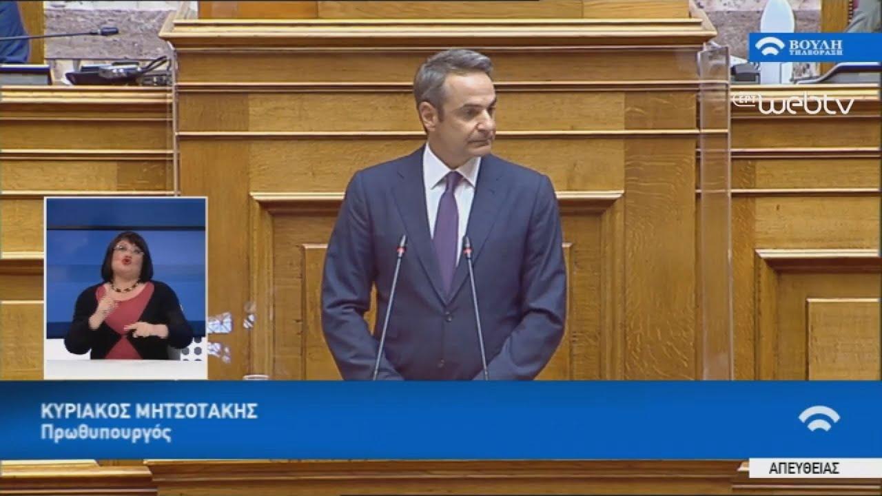 Κυρ. Μητσοτάκης: Η Ελλάδα επεκτείνει την αιγιαλίτιδα ζώνη προς δυσμάς από τα 6 στα 12 μίλια