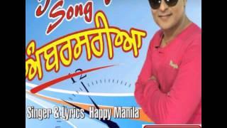 Download Lagu Ambarsariya Funny Song Happy Manila Mp3