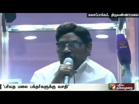 Parivendhar-promises-scent-factory-for-farmers-growing-flowers-in-Thiruvannamalai