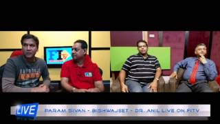 Fiji Indian TV Episode 29