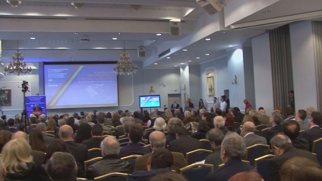 11ο Περιφερειακό Συνέδριο για την παραγωγική ανασυγκρότηση