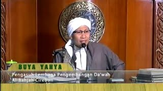 Video Keistiqomahan Ibadah Untuk Mencari Hidayah Allah | Buya Yahya | Kitab Al-Hikam | 4 Januari 2016 MP3, 3GP, MP4, WEBM, AVI, FLV April 2019