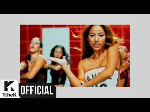 [MV] Lee Hyori(이효리) _ 10 Minutes