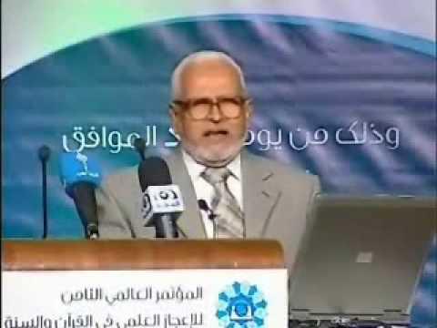 الإعجاز التشريعي لنظام الميراث في القرآن الكريم - الجزء الثاني (2)