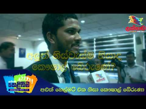 Malinga harassed by Tamil activist in UK
