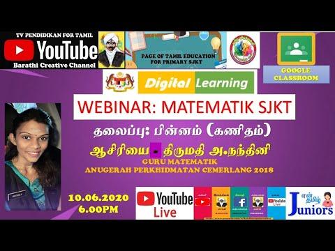 WEBINAR MATEMATIK SJKT By Cikgu A. Nanthini- Seminar Dalam Talian