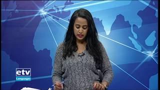 ዜናታት ዕዳጋ ኢቲቪ ትግርኛ 30/03/2012 |etv