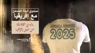 "Africa United - Ar (15"")"