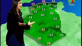 Retrouvez la météo du samedi 16 février 2019 sur Canal Algérie