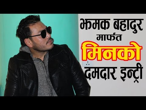 (सरापेले सराप्दा नायक भए ठहरै ।। Sarape ।। Min Kumar...  29 minutes.)