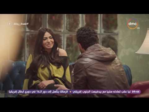 """شريف سلامة يشرح رأيه لسلوى خطاب بـ""""مونولوج"""" إسماعيل ياسين"""