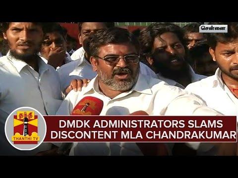 DMDK-Administrators-Slams-MLA-Chandrakumar-Other-Discontent-Cadres