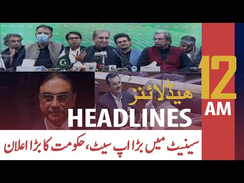 ARY News Headlines | 12 AM | 4  March 2021