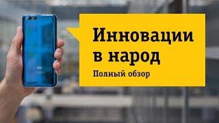 Смартфон Xiaomi Mi6  - Почему техногики хотят купить Xiaomi?  Обзор и отзыв от НОУ-ХАУ.