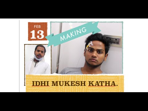 Idhi Mukesh Katha - Making