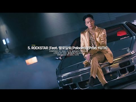 라비(RAVI) 1ST LP [EL DORADO] HIGHLIGHT ME…