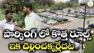 Video Satish Pendyala About New Parking Rules | పార్కింగ్ లో కొత్త రూల్స్ ఇవే | Eagle Media Works MP3, 3GP, MP4, WEBM, AVI, FLV Maret 2018