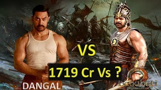 Nonton Box Office Collection Of Dangal Vs Baahubali 2 : The Conclusion 2017 Film Subtitle Indonesia Streaming Movie Download