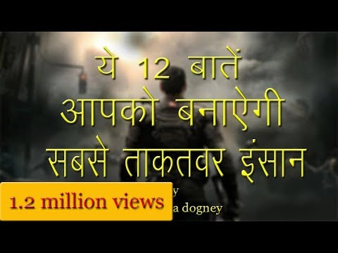 Best quotes - best inspirational quotes in hindi motivational video by mahendra dogney
