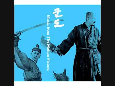 Kundo #1 OST
