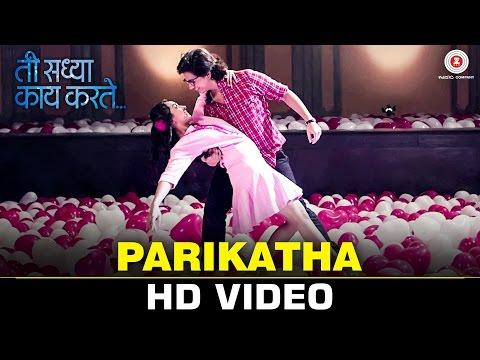 Video Parikatha | Ti Saddhya Kay Karte | Abhinay Berde & Isha Phadke | Kaushik Deshpande download in MP3, 3GP, MP4, WEBM, AVI, FLV January 2017