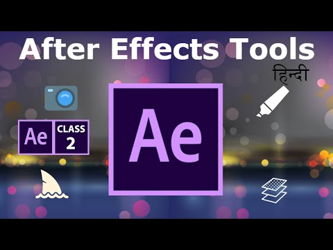 After Effect In Hindi- Basic Tools Introduction