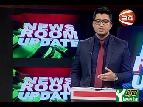 Newsroom Update   নিউজরুম আপডেট   15 January 2020